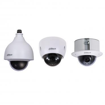 تکسان - SD40/42/42C112I-HC - دوربین مدار بسته داهوا